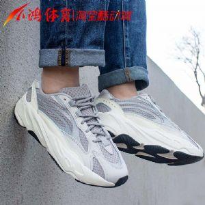 Adidas Yeezy 700V2 boost 36-43
