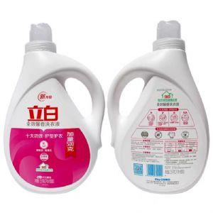 立白洗衣液代理�源 招全��代理商 加盟商