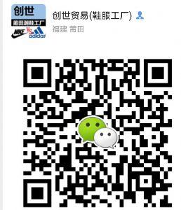 工�S直�N耐克新百��阿迪�_斯�\�有�*微商�源免�M招���w店微信代理
