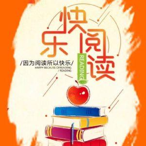 图书绘本一手货源,没有中间商赚差价,大厂家发货,品质保障一件代发