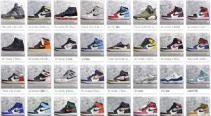 【莆田鞋服货】品牌鞋服工厂厂家货源,真正的一手货源,一件代发批发
