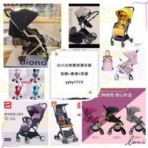 母婴代理微商加盟怎么做,厂家直销高品质免费代理