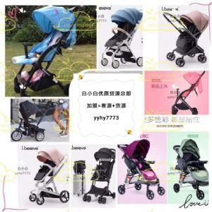 微信上卖母婴用品正品吗,好师傅带是创业的敲门砖!图片