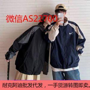 【厂家货源】阿迪耐克运动服装,批发一件代发,一手货源免费代理。