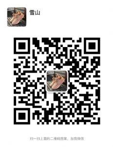 800元aj1微商莆田鞋,500元aj1纯原实战篮球鞋,莆田货源