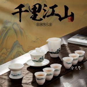 会议纪念礼品茶具,博物馆庆典文创礼品陶瓷餐具