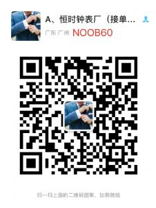 微商手表代理货源网_微商厂家一手手表货源招代理图片