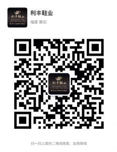 耐克阿迪达斯新百伦莆田鞋工厂直销免费招收代理图片