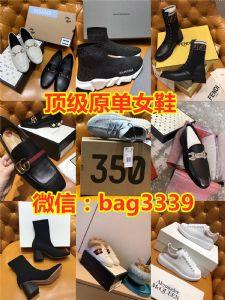 世界名牌男女鞋子工�S一手�源,微商���w店�M�集散地