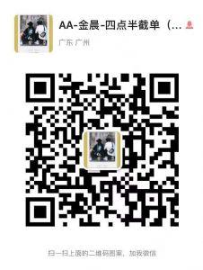 广州大牌潮牌服装一手优质货源,一件代发,诚招全国代理