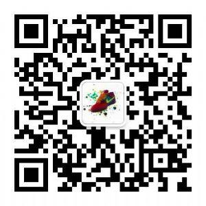 耐克阿迪乔丹彪马鞋服工厂 免费代理加微信:nikexie0595图片