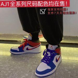 Air Jordan 1 AJ1乔1中帮休文化篮球鞋554724图片