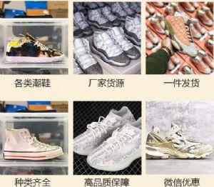 {高F鞋}莆田原正品代工厂代发优质运动鞋货源,批发出厂价