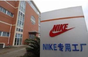 【工厂批发】原厂直供阿迪耐克鞋服,诚招代理,批发一件代发