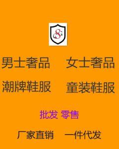 广州原.单奢侈品包包批发零售,对比专柜品质,一件代发!售后保障!