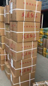 凤庆滇红生普熟普工厂一件代发,保证原产地,品质优