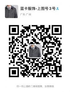 广州大牌男装精品货源 生产工厂直接供货图片