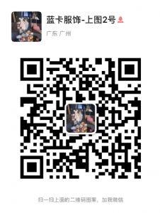 广州著�计纺凶案甙姹净踉� 一件代发无需囤货图片