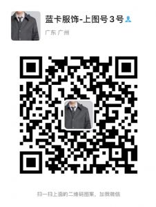 终于了解到广州高端潮牌男装哪里的货源*便宜图片