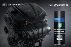碳王CarbonKing®GDI进气阀清洗剂