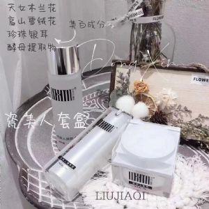 董欣瓷美人套盒美白作用原理!真的能美白淡斑吗?