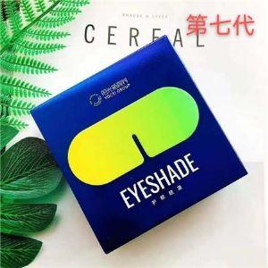 阳光新视界护眼眼罩真的有效果吗,什么价位?图片