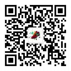 耐克阿迪乔丹AJ鞋服工厂 免费代理加微信:ace99099