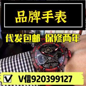【百元手表】抖音网红爆款手表 手表批发 代发包邮 售后保障