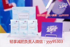 耀轻享减脂奶茶真的能瘦下来吗?多少钱一盒?图片