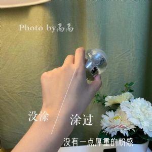 董欣珍珠膏功效介绍!真的能美白细化毛孔吗?图片