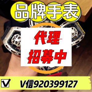 广州手表批发 钟表厂家直销 批发零售男女手表 石英机械表均有