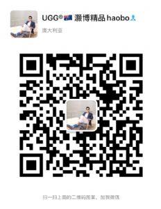 耐克阿迪斯凯奇(只做高品质 高端货)  加微信:UGG1188图片