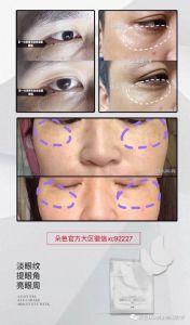 朵色眼膜一盒多少钱?朵色多肽眼膜淡化细纹,保湿眼部效果怎么样?图片