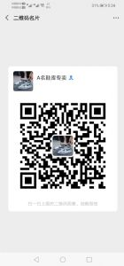 莆田鞋2020-莆田欧文5,欧文6篮球鞋运动鞋微商微信