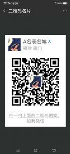 广州手表专卖店价格,卖手表的广州专柜微商微信图片