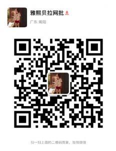 揭晓!河南郑州大型的睡衣家居服批发市场在哪里?图片