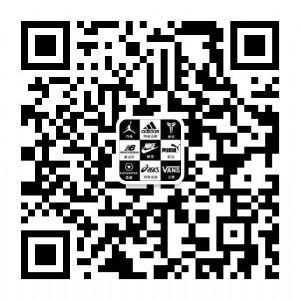 莆田鞋工厂  乔丹耐克阿迪终端专供货源招代理