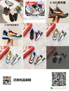 泛美优品童鞋