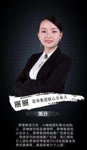 吴召国公司真的很好做吗赚钱吗?