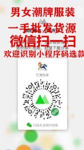 供应北京UNDEFEATED不败五道杠卫衣一手代工厂直销批发货源图片