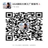广州厂家正品包包货源一手包邮代发批发图片