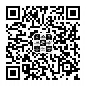 莆田鞋工厂  乔丹耐克阿迪公司纯原专供货源招代理