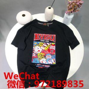 日本潮牌evisu福神夏季T恤卫衣卫裤服装批发代理货源 一件代发