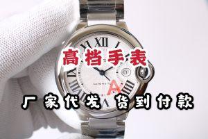 手表货源广州站西名品手表批发一件代发 货到付款图片