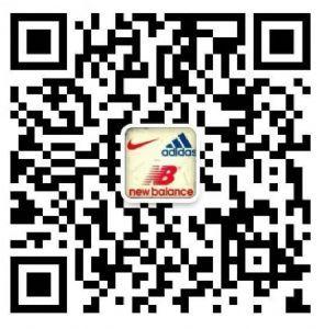 工厂阿迪三叶草、耐克AJ乔丹、新百伦等、手表微商批发实体店批发>图片