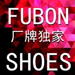 富邦(FS)厂牌潮鞋