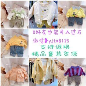 厂家童装女装免费招代理加盟。