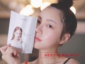 朵色弥尚杨丞琳代言的面膜怎么卖,朵色医美面膜正品怎么代理图片