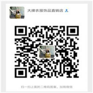 广州自带工厂外贸服装批零兼营
