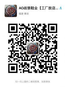 莆田厂家直销阿迪耐克新百伦乔丹安福档口本地价代发免费收微信代理图片